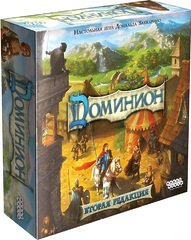 Настольная игра Доминион (вторая редакция) Dominion (Second Edition)