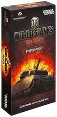 Настольная игра World of Tanks: Rush. Второй Фронт (2-е рус. изд.)
