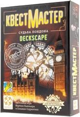 Настольная игра КвестМастер: Судьба Лондона (Deckskape)