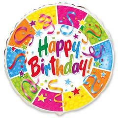 "№058 ""Happy Birthday"". С гелием. 45 см."