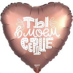 """№526 Фигура с гелием. Фольгированное сердце """"Ты в моем сердце"""" 45 см."""