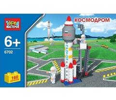 Детский конструктор Космодром 6702