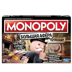 """Настольная игра """"Монополия. Большая афёра"""""""