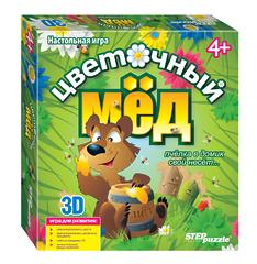 """Настольная игра """"Цветочный мёд"""" 3D-игры"""