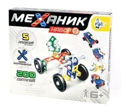 Конструктор металлический «Механик» 1 (200 элементов)