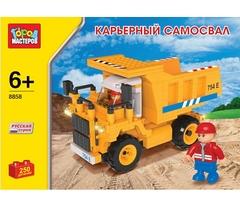 Детский конструктор Карьерный Самосвал 8858