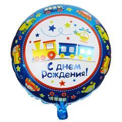 """№046 Фигура с гелием. Фольгированный круг """"С днём рождения!"""" 45 см."""